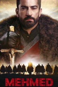 Мехмед - завоеватель мира. Фатих смотреть онлайн