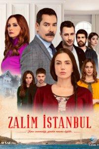 Жестокий Стамбул смотреть онлайн