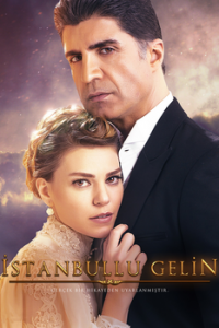 Стамбульская невеста смотреть онлайн