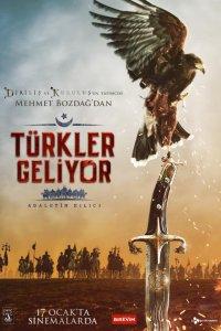 Турки идут. Меч справедливости смотреть онлайн