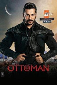 Основание Осман