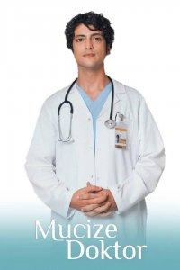 Чудесный доктор смотреть онлайн